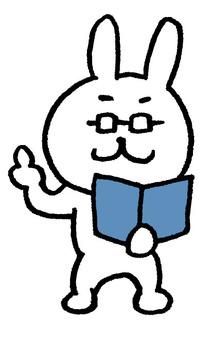Usagi老師類