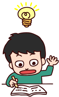 Illustration of a boy I understand