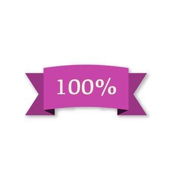 100% (Purple ribbon)