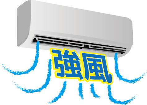 Air conditioner 07