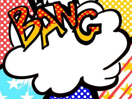 Ameikomi BANG speech bubble