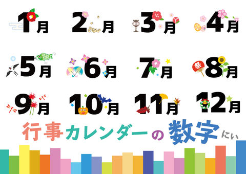 Calendar number -14
