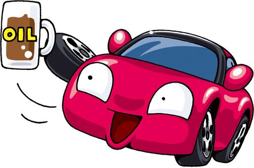 Car Life Oil Change