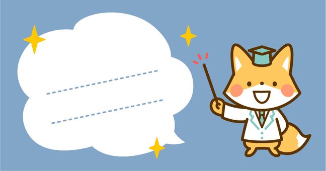 Kitsune Teacher Heading Frame 1