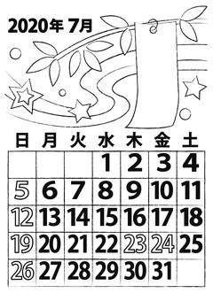 July 2020 calendar coloring book