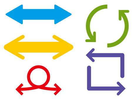 Bidirectional arrow / type g / uta
