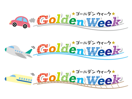 Golden Week _ Title _ English B