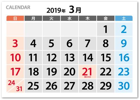 A big calendar dated March 2019