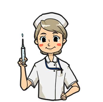 Nurse [woman]