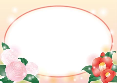 Tsubaki frame