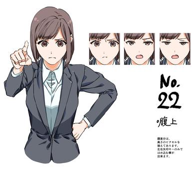 OL Yamada 22 supplement 1
