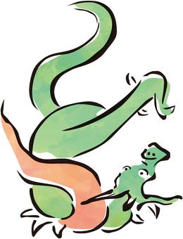 Dragon part 2