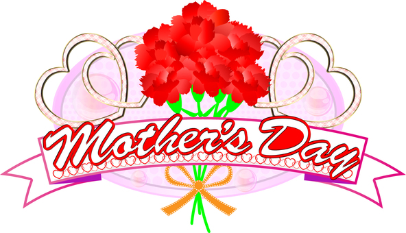 Mother's Day Logo Frame
