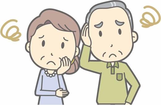 老男人和女人d  - 困擾 - 胸圍