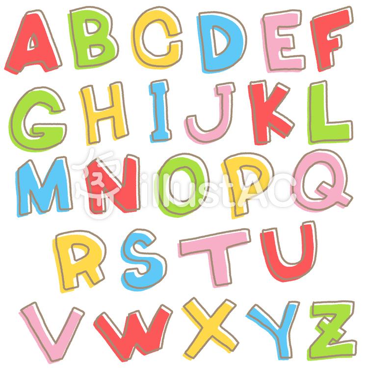 ゆる文字アルファベット4・大文字