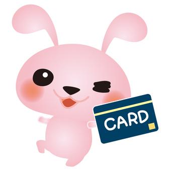 うさぎカード