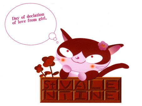 巧克力貓^ ^