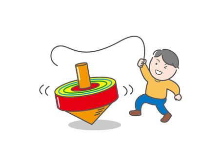 Children who challenge spinning ___ New Year _ Background None