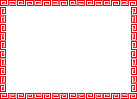 Chinese frame 6b