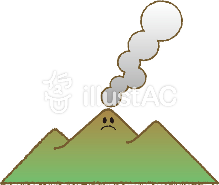 噴火する霧島山イラスト No 376358無料イラストならイラストac
