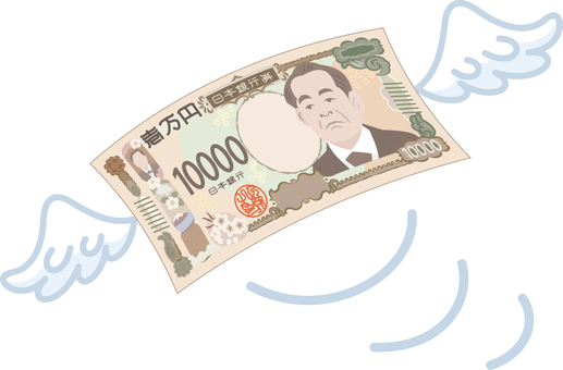 The money that the feathers were worn New ten thousand yen bill New bill
