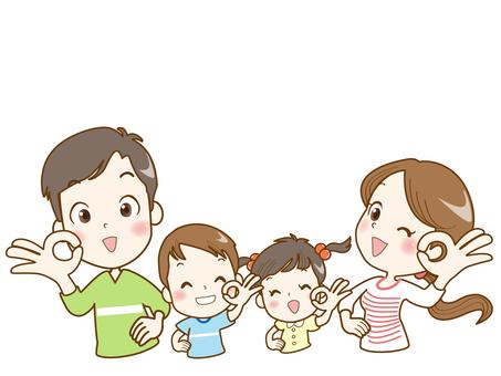 4人家族(オッケー!)