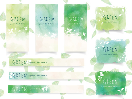 Watercolor background set ver 70