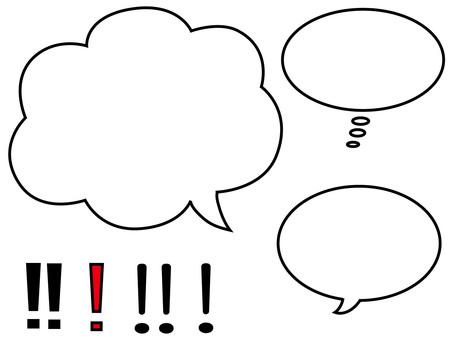 3 speech bubbles