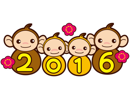 Cute little monkey family