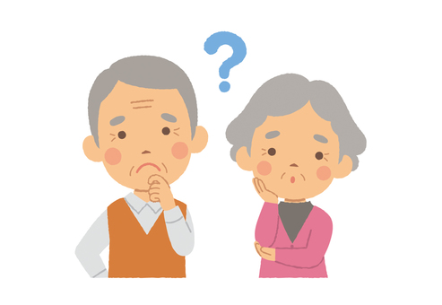 Old couple half body question