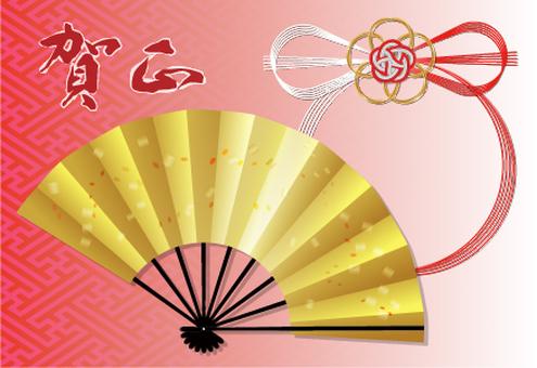 New Year cards 10 (folding fan)