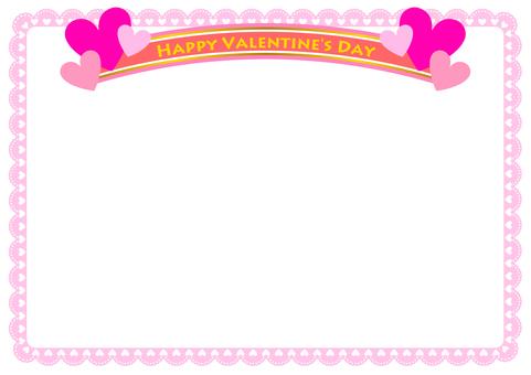 발렌타인 소재 62