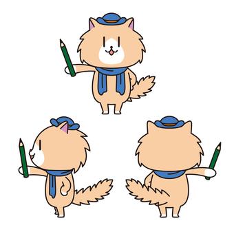 Designer-like cat