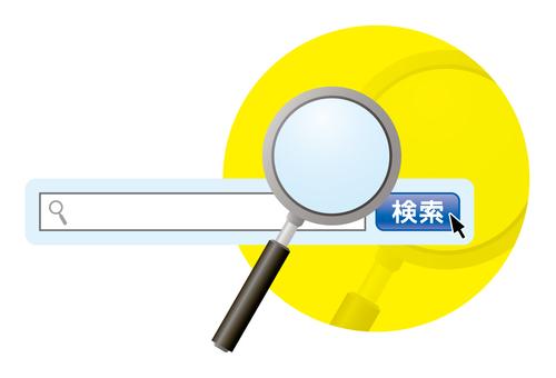 検索のマーク