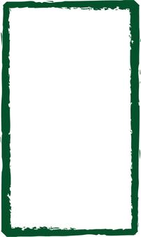 Brush's green frame