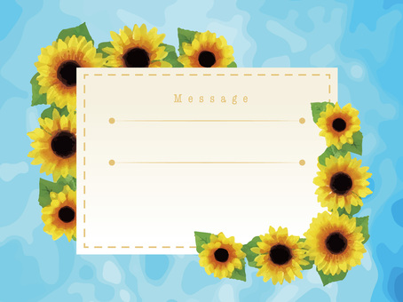 Sunflower frame watercolor breeze