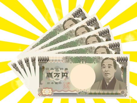 50,000 yen elected