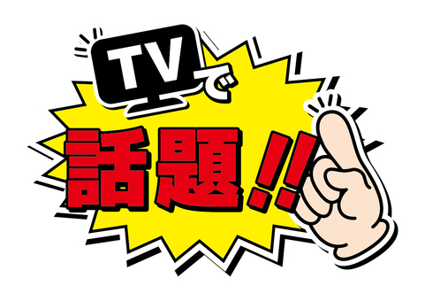 POP_TV for stores