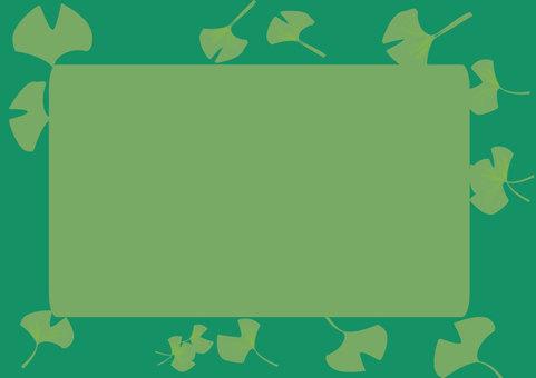 Gingko frame (green)