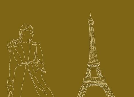 Paris Women
