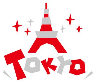 TOKYO ☆ 도쿄 ☆ 도쿄 타워 폿뿌로고