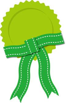 Medal Green 2
