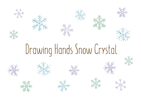 Handwritten illustration _ Snow crystal