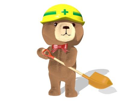 Teddy bear · Under construction 2