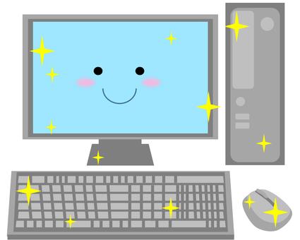 Desktop personal computer organized