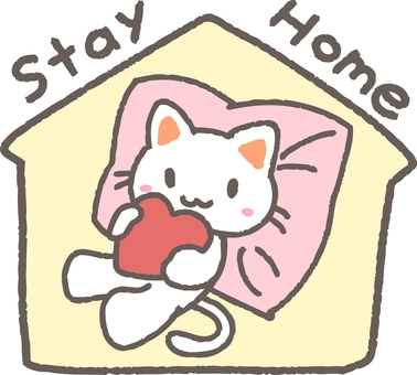 Stay Home Cat (with letters)