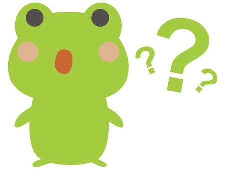 Frog (doubt)