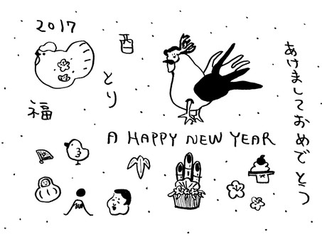2017 Rooster year New Year's card