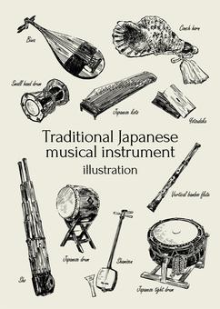 和楽器のイラスト