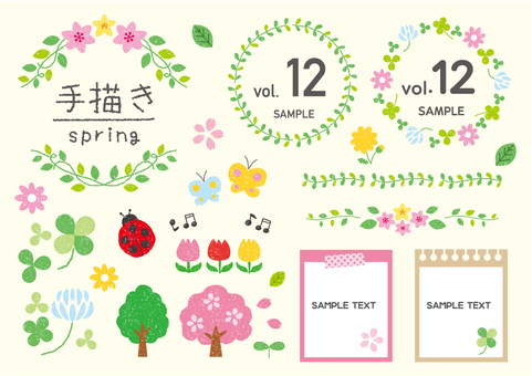 Hand drawn spring set without border